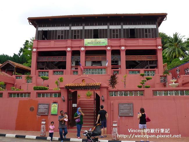 Melaka Islam Museum