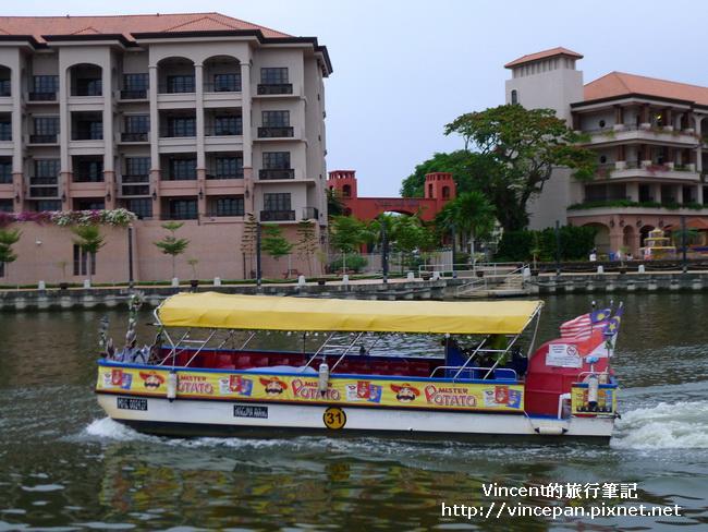 馬六甲河遊船