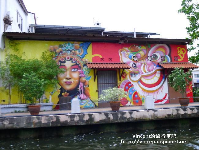 老房子外牆壁畫3