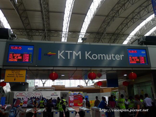 KTM火車
