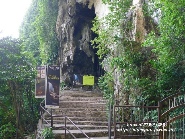 暗洞Dark Cave