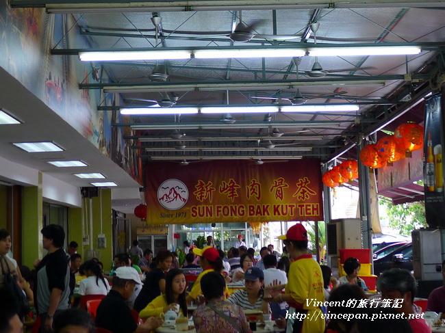 新峰肉骨茶 用餐區