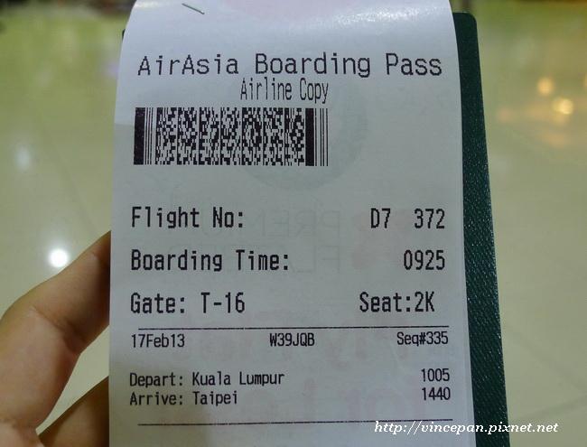 亞航 登機證