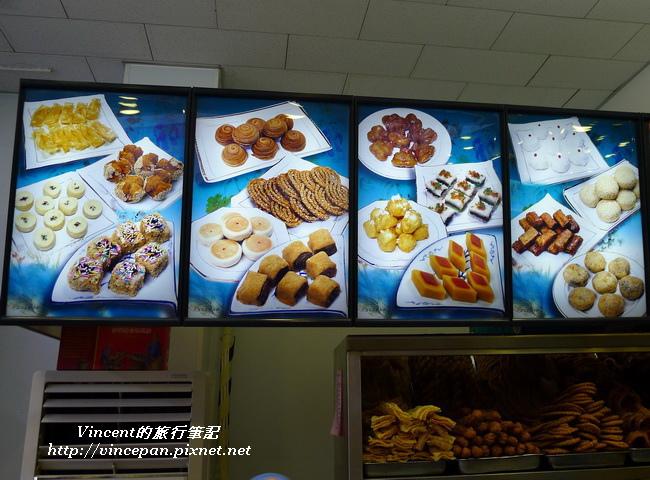 護國寺小吃 menu