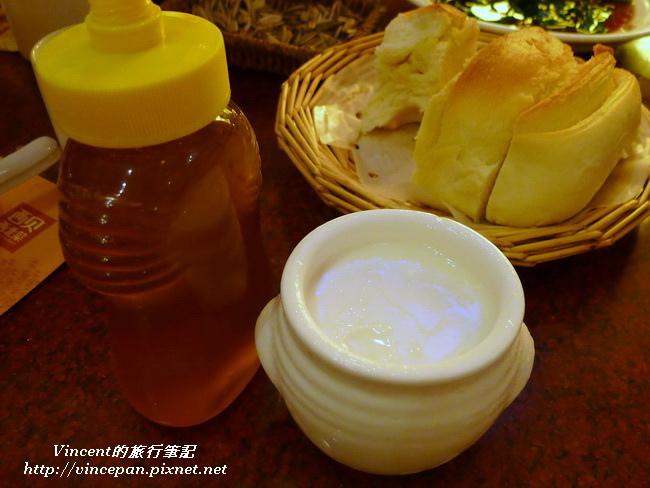酸奶 蜂蜜