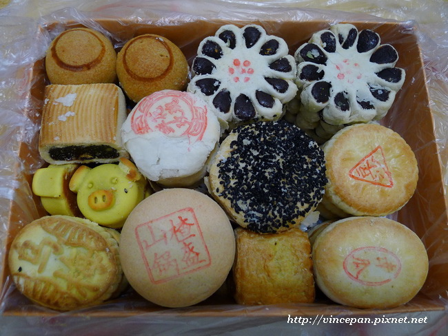 北京稻香村 糕餅禮盒