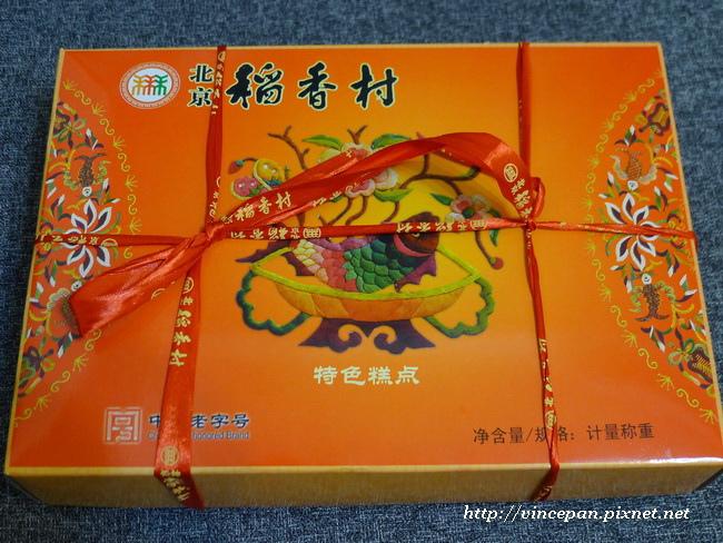 北京稻香村 禮盒