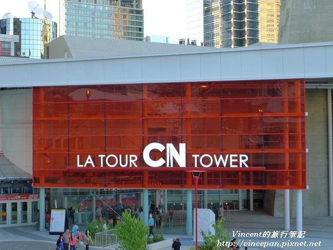 CN Tower入口