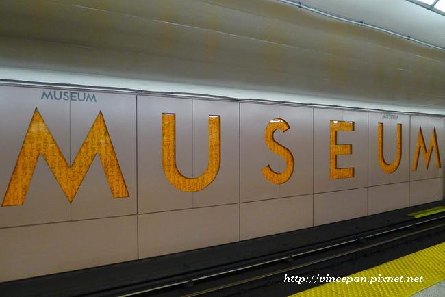Museum站