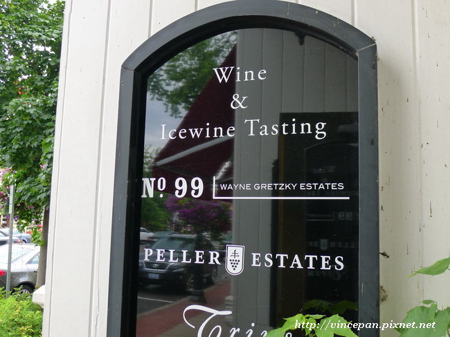 Peller Estates冰酒店