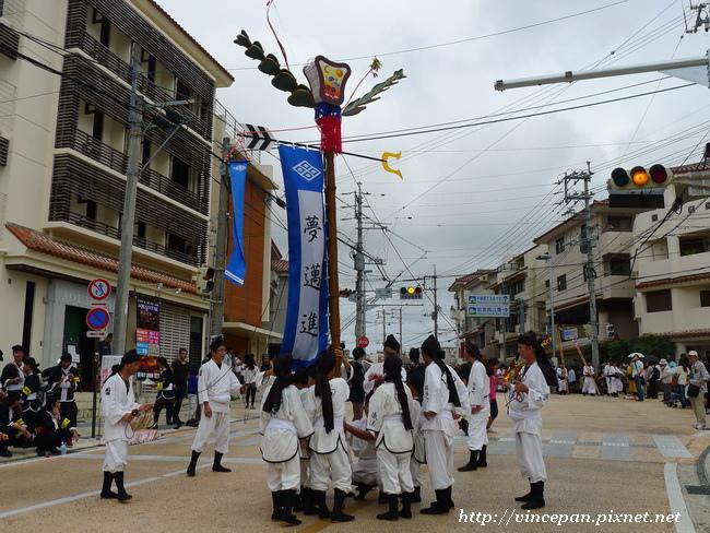 首里城祭典