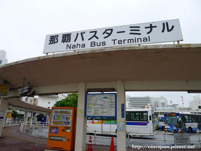 那霸巴士總站2