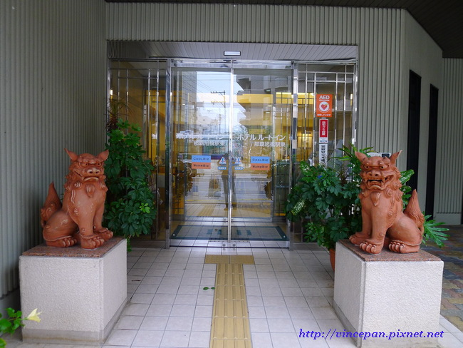 ホテルルートイン櫃臺