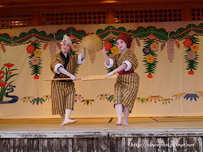 琉球舞蹈表演