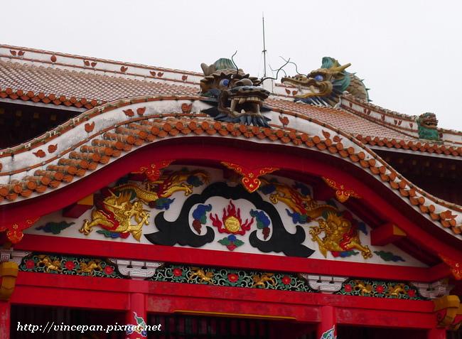 首里城正殿 屋頂