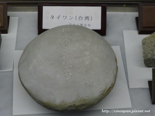 台灣捐贈的石頭