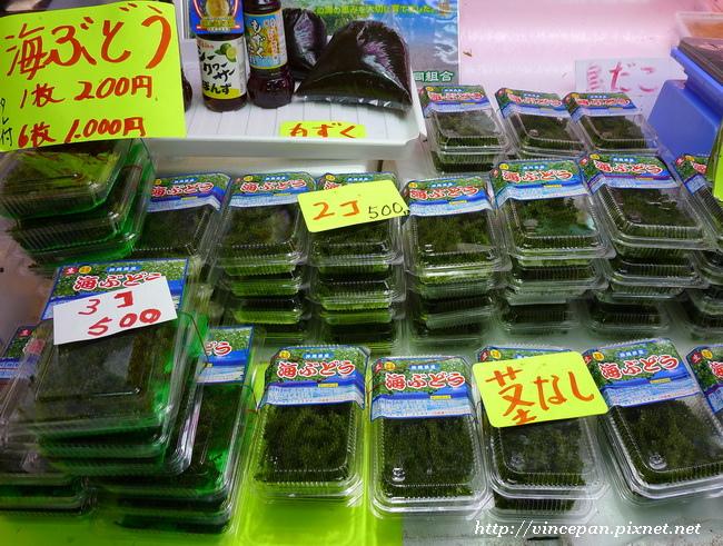 海葡萄 價格