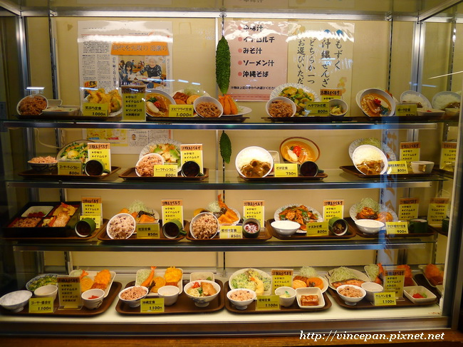 花笠食堂 模型