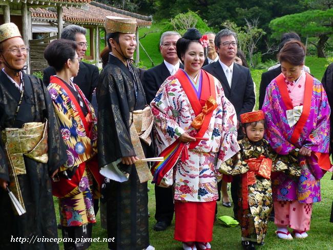 琉球傳統婚禮