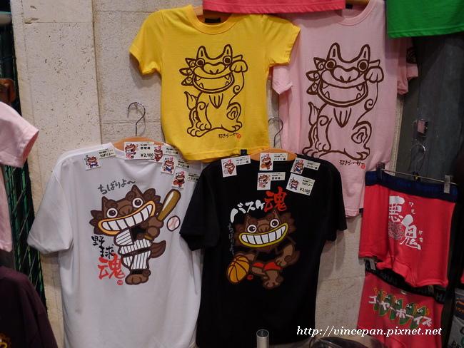 招福獅T恤