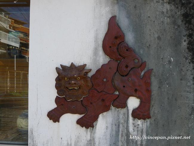 招福獅 牆壁