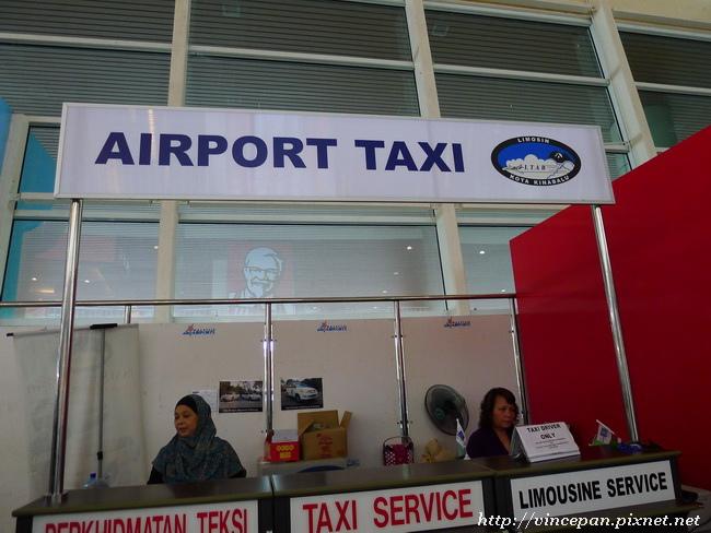 計程車櫃臺