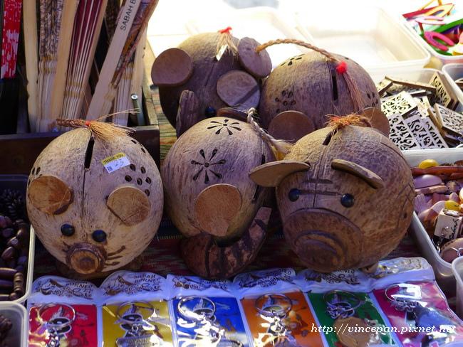 椰子做的小豬