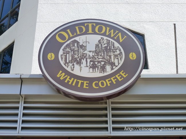 Old town White Coffe