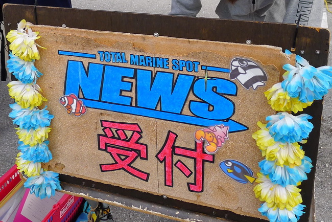 New賞鯨收費