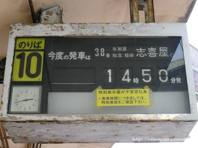 東陽38號公車