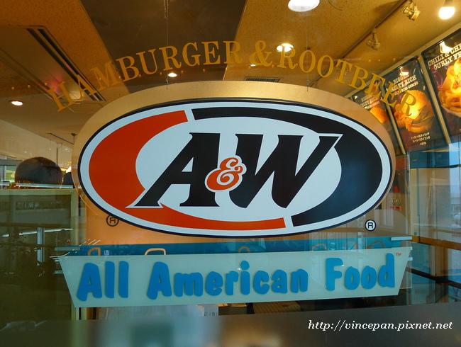 A&W漢堡