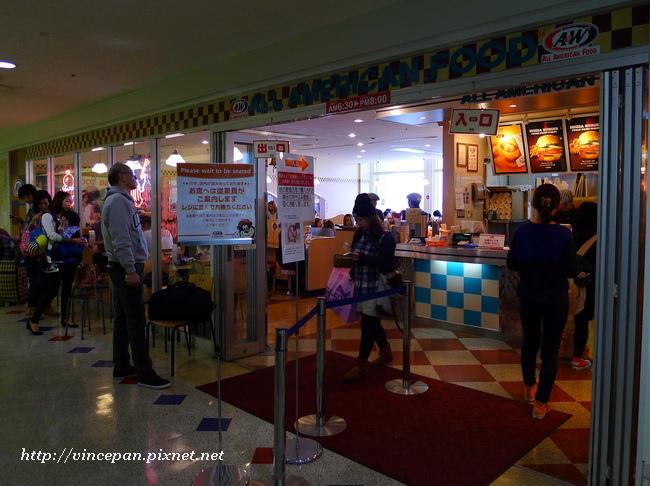 A&W漢堡 門口