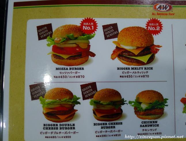 A&W漢堡menu