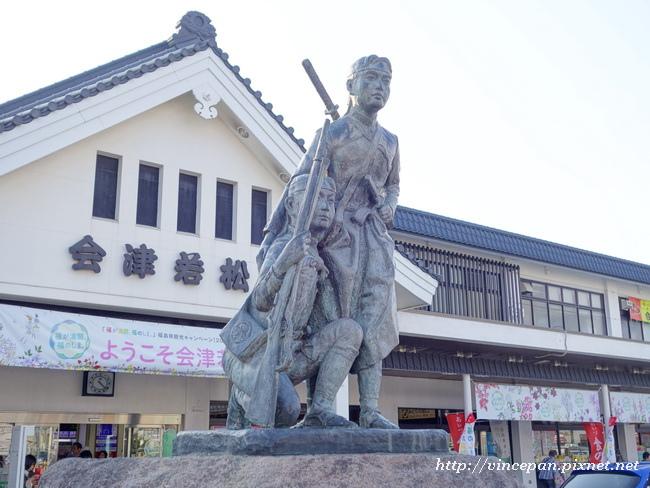 會津若松車站