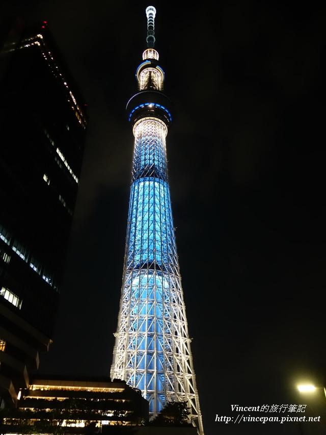 Skytree晴空塔