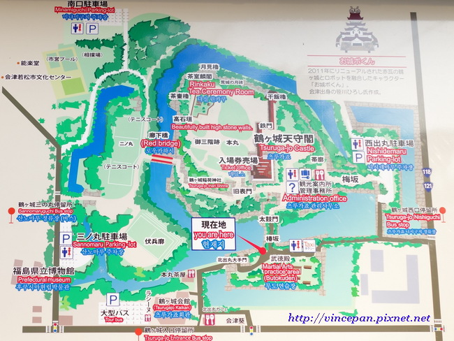 會津若松城地圖