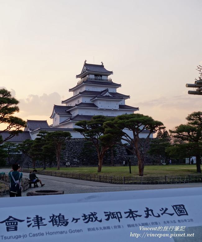 會津若松城 本丸