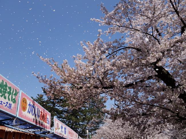 美食街 吹雪