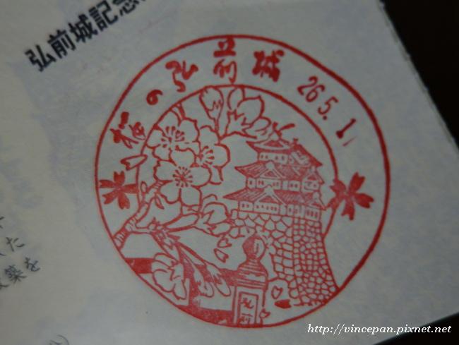 弘前城 紀念章