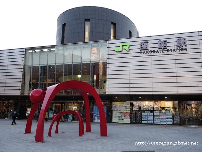 函館車站1