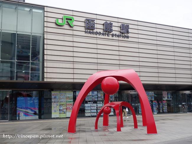 函館車站2
