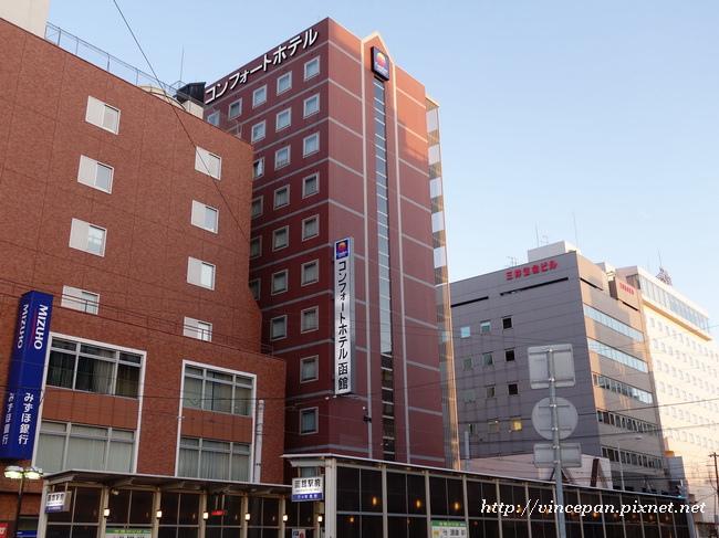 函館Comfort Hotel