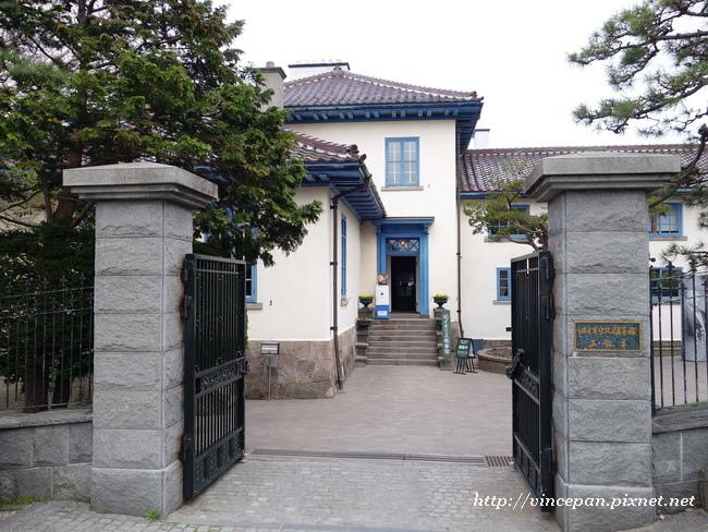 舊英國領事館