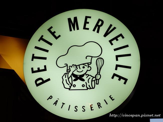 Petite-Merveille  Logo