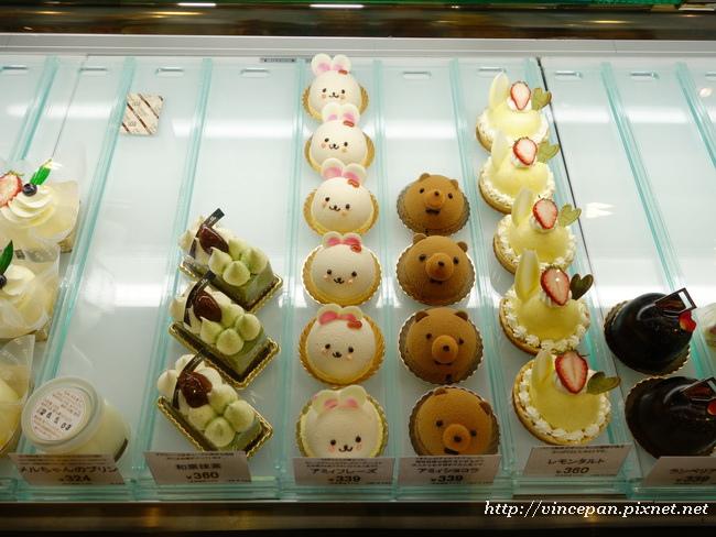 Petite-Merveille 蛋糕