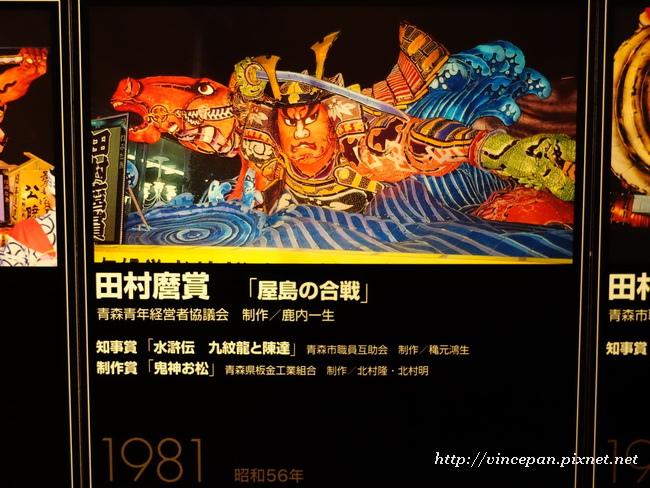 1981年作品