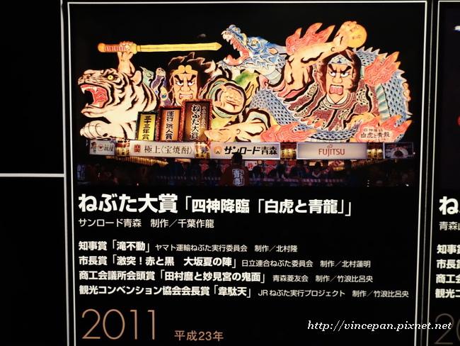 2011年作品