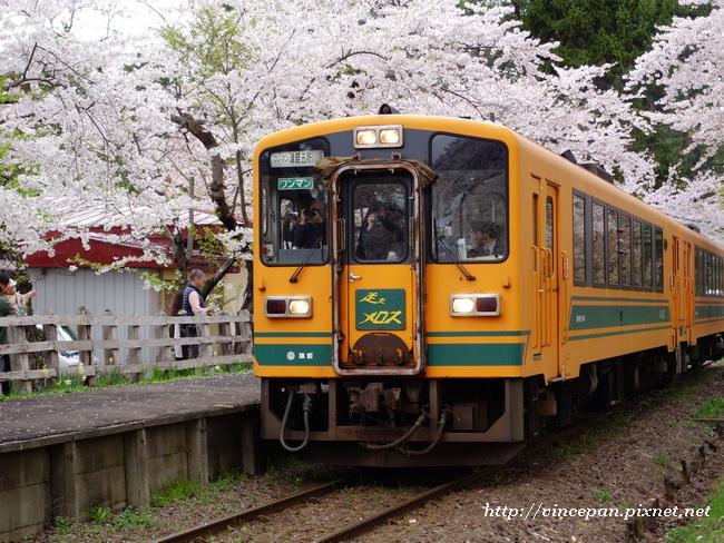 火車離站3