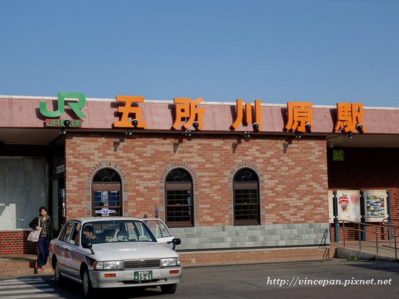 JR五所川原站
