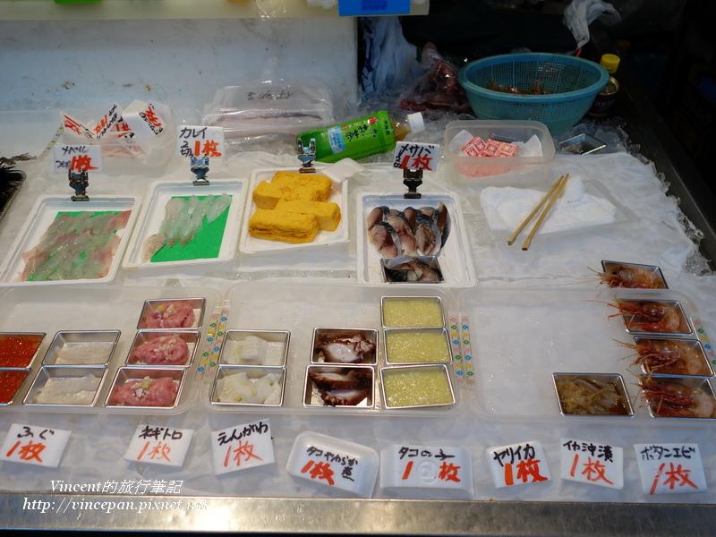 古川市場 海鮮